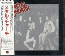 METAL CHURCH - BLESSING IN DISGUISE - JAPÁN